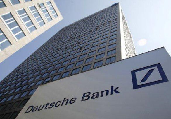 Банки Европы обвинены в сотрудничестве с иранскими организациями