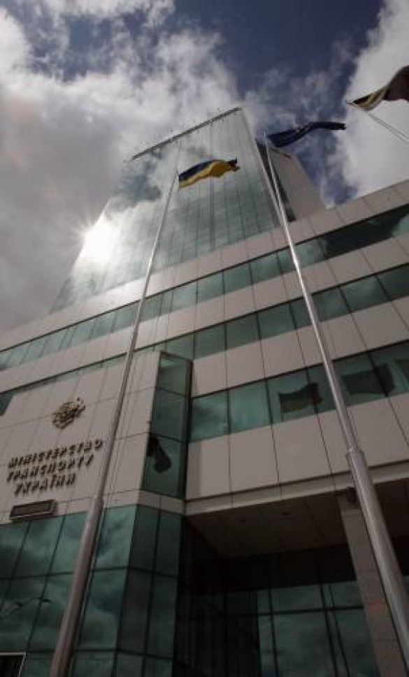 Міністерство транспорту та зв