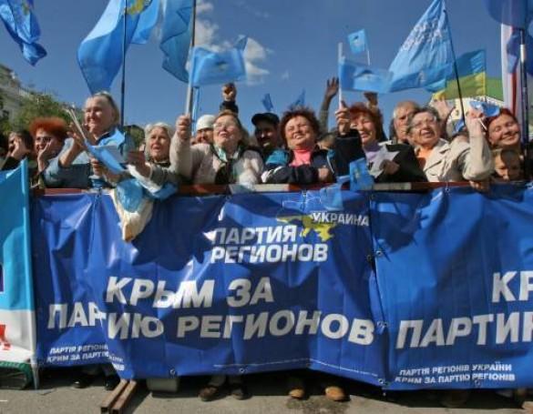 Мітинг ПР у Криму