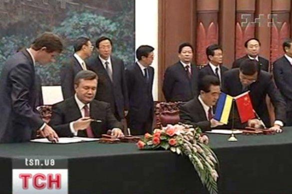 Янукович у Китаї