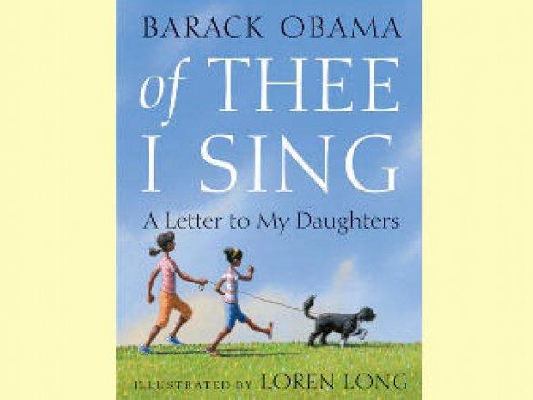 Обкладинка дитячої книги Барака Обами