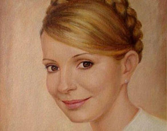 портрет Тимошенко