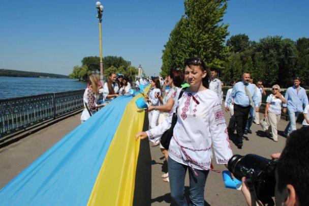 Найбільший прапор України_5