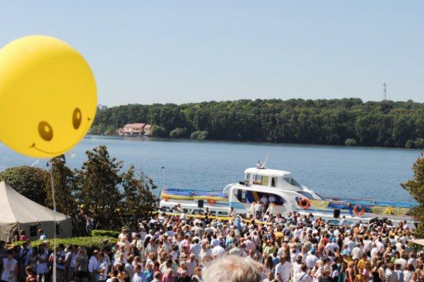 Найбільший прапор України_15