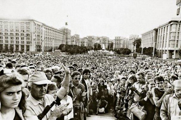 Україна проголосила незалежність, 1991 рік_1