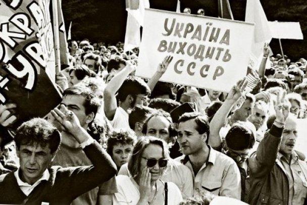 Україна проголосила незалежність, 1991 рік_2