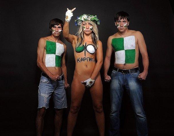 FEMEN і Карпати