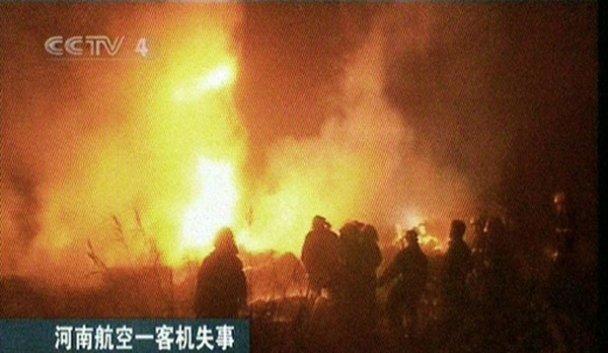 Авіакатастрофа літака Embraer E-190 Henan Airlines_1