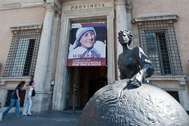 100-річчя з дня народження Матері Терези_30