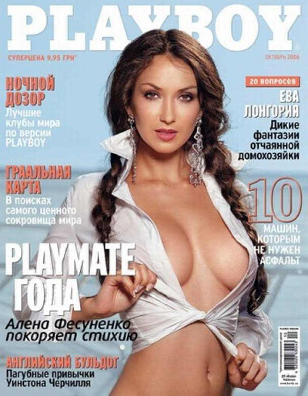 Олена Фесуненко в Playboy_3