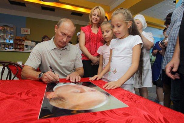 """Путін вирушив у подорож Чита-Хабаровськ на """"Лада Калина""""_1"""