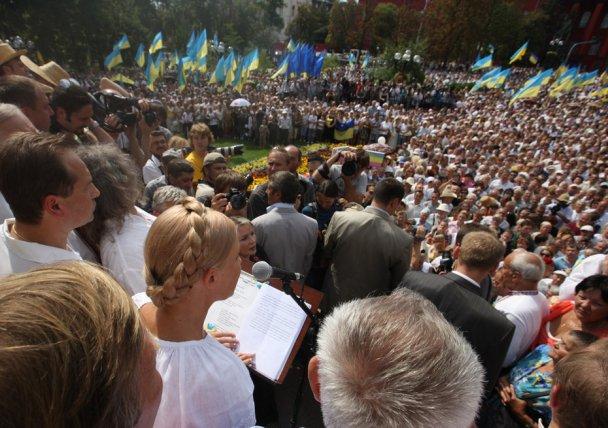 Тимошенко змінила імідж_5