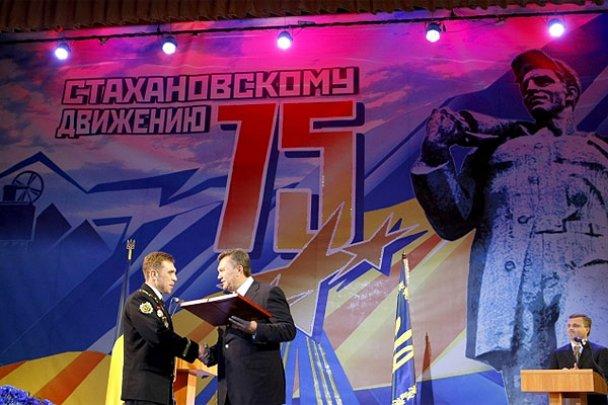 Янукович відкрив новий аеропорт у Харкові
