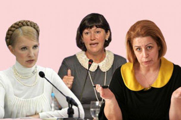 Жінки-політики: Тимошенко, Акімова, Герман