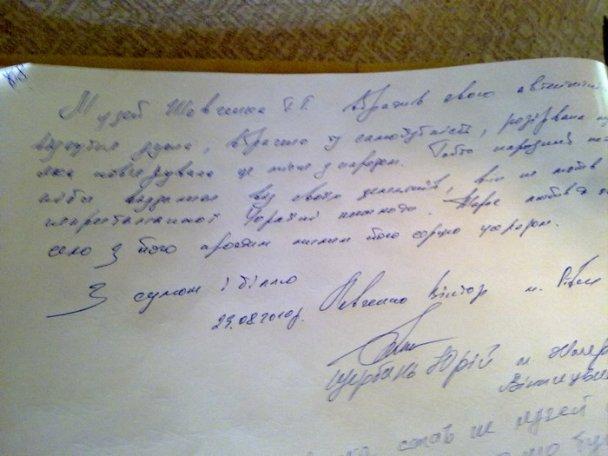 Музей Шевченка в Каневі_5