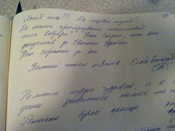 Музей Шевченка в Каневі_7