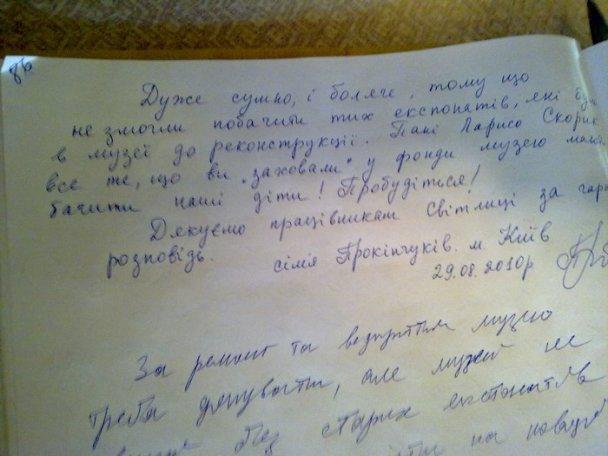 Музей Шевченка в Каневі_8