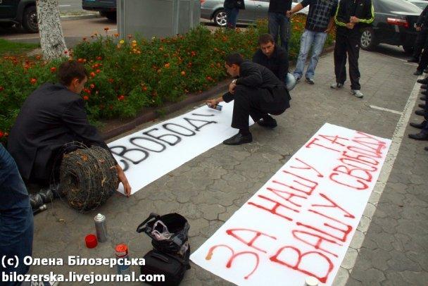 Акція під посольством РФ_7