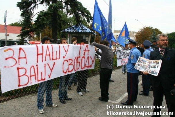 Акція під посольством РФ_9