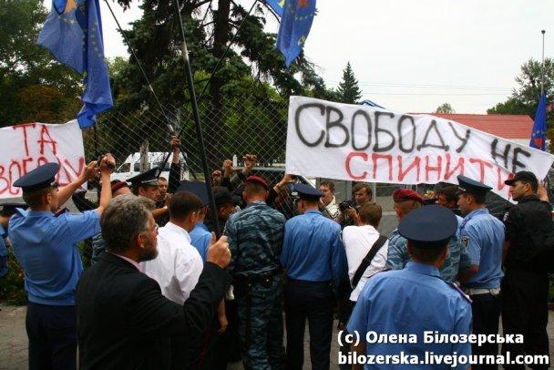 Акція під посольством РФ_10
