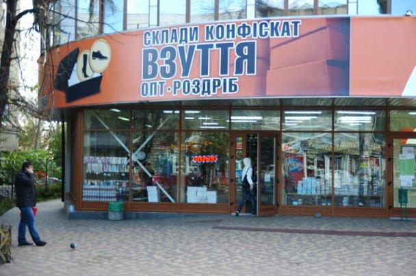 рыбацкий магазин в дарнице