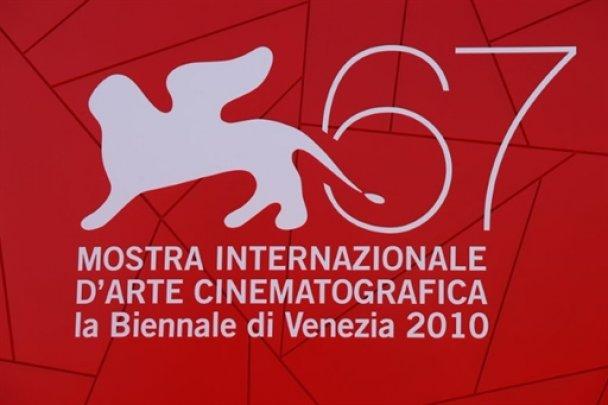 Стартує 67-й Венеціанський кінофестиваль