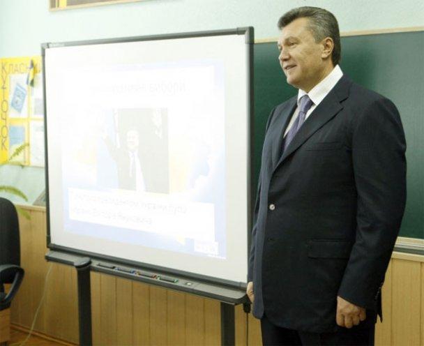 Віктор Янукович у школі 1 вересня_6