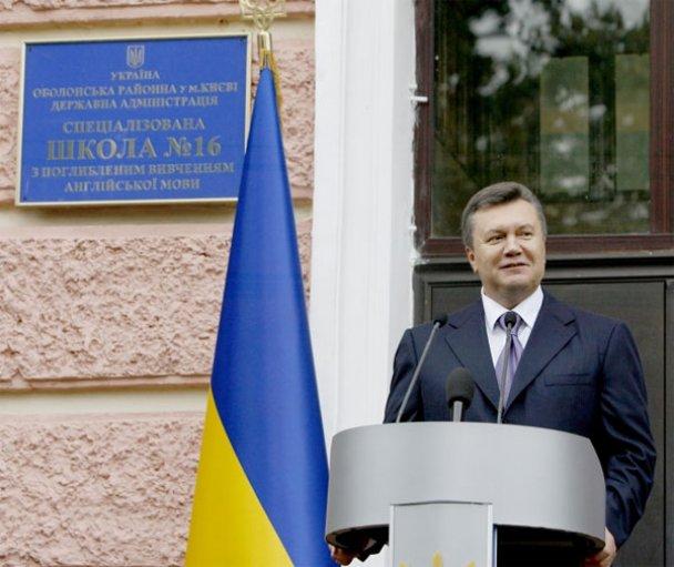 Віктор Янукович у школі 1 вересня_10