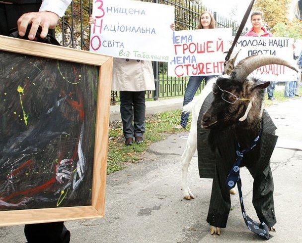 """Акція протесту """"Хто керує МОНом?""""_6"""