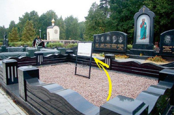 Жириновський придбав собі могилу за 2 мільйони