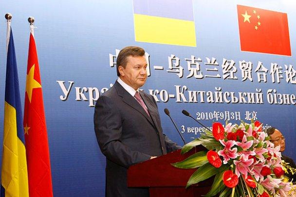 Візит Віктора Януковича до Китаю_12