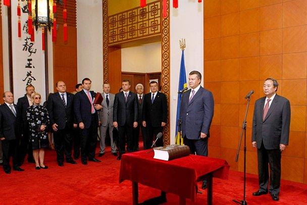 Візит Віктора Януковича до Китаю_15