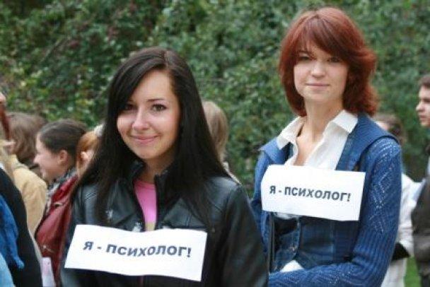 протести студентів-психологів (архів)_1
