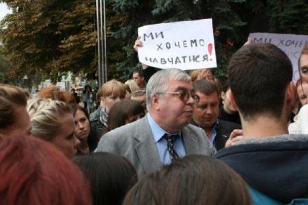 протести студентів-психологів (архів)_6