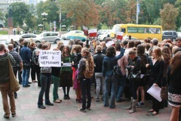протести студентів-психологів (архів)_9