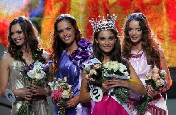 Міс Україна-2010