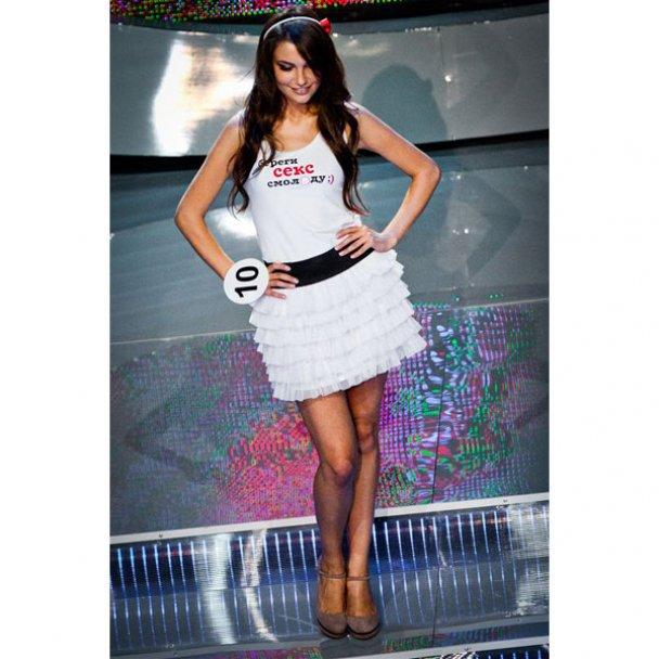 Міс Україна-2010_6