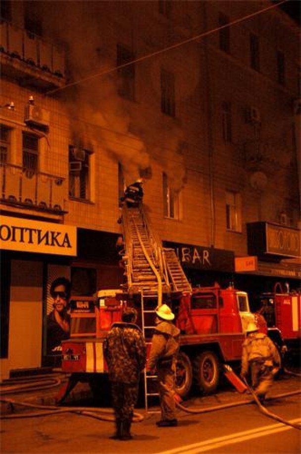 Пожежа в центрі Харкова_1