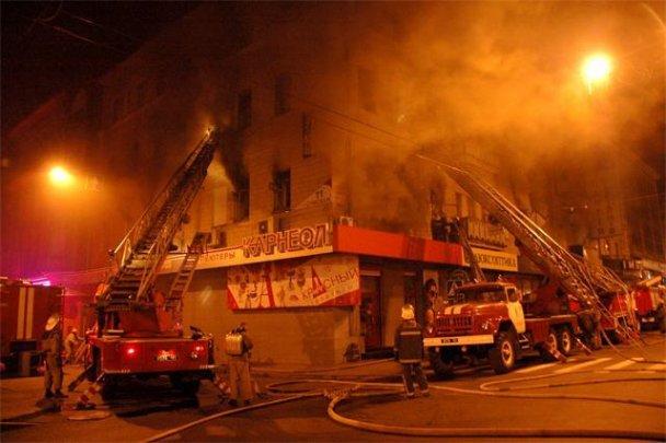 Пожежа в центрі Харкова_2