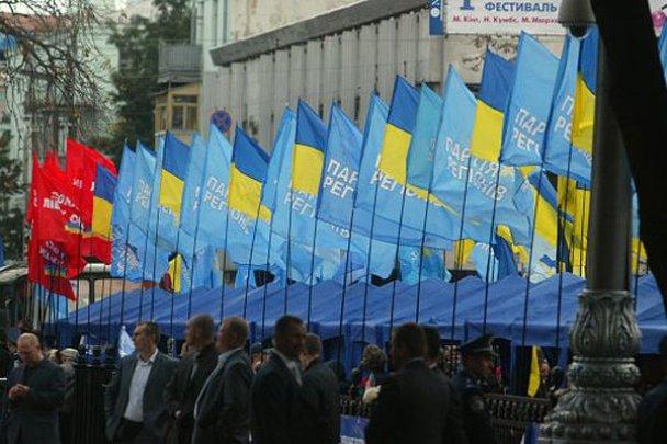 Мітинг опозиції біля Верховної ради_12