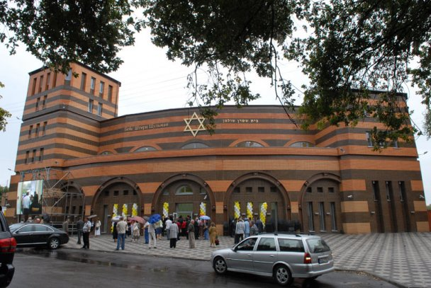 Відкриття синагоги у Кривому Розі_4