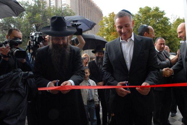 Відкриття синагоги у Кривому Розі_6