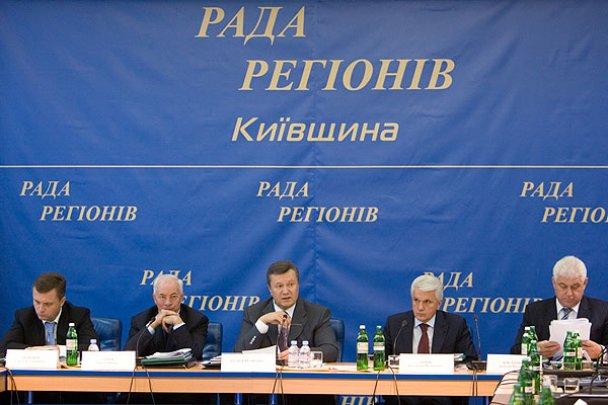 Виїзне засідання Ради регіонів України в Бучі_9