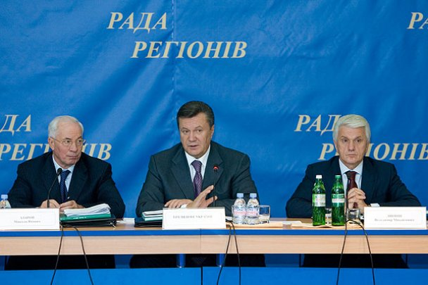 Виїзне засідання Ради регіонів України в Бучі_14