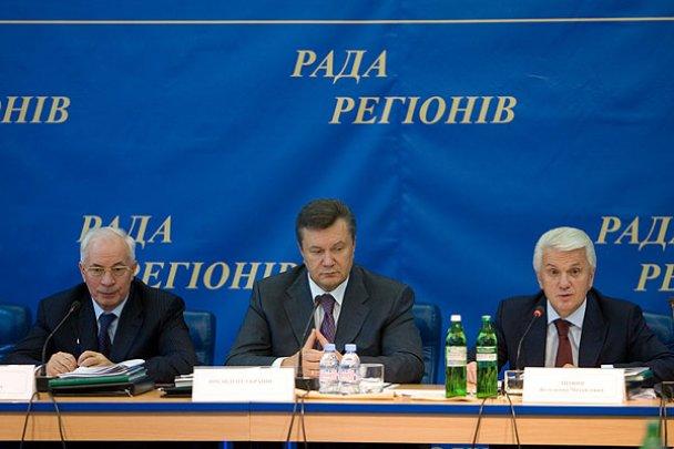 Виїзне засідання Ради регіонів України в Бучі_17