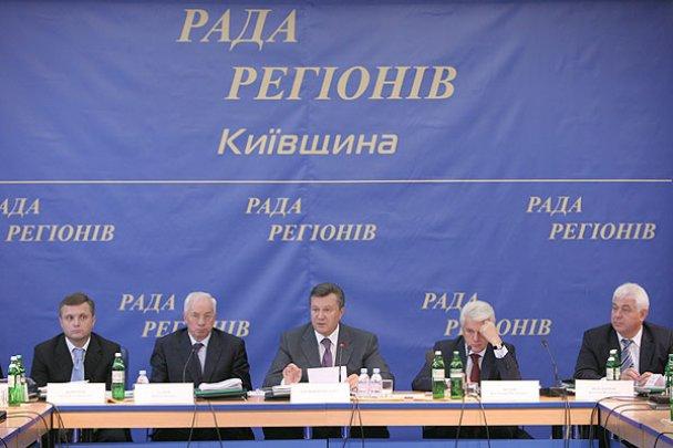 Виїзне засідання Ради регіонів України в Бучі_19