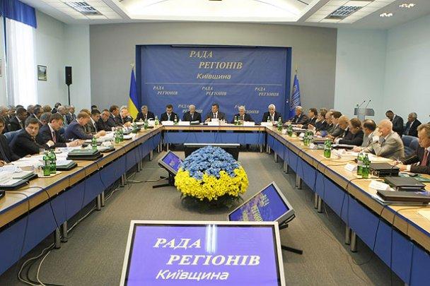 Виїзне засідання Ради регіонів України в Бучі_20