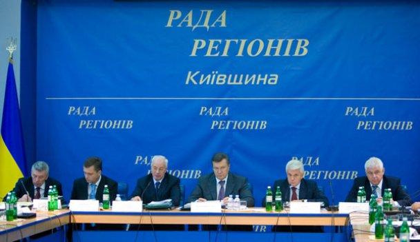 Виїзне засідання Ради регіонів України в Бучі_27