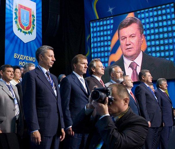 Національні збори Партії регіонів_12
