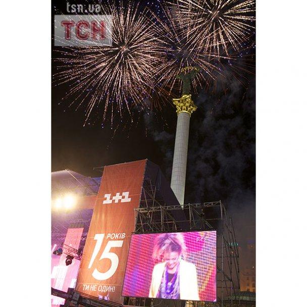 "Концерт на 15-річчя телеканалу ""1+1"" на Майдані_8"